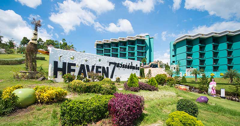 heaven7