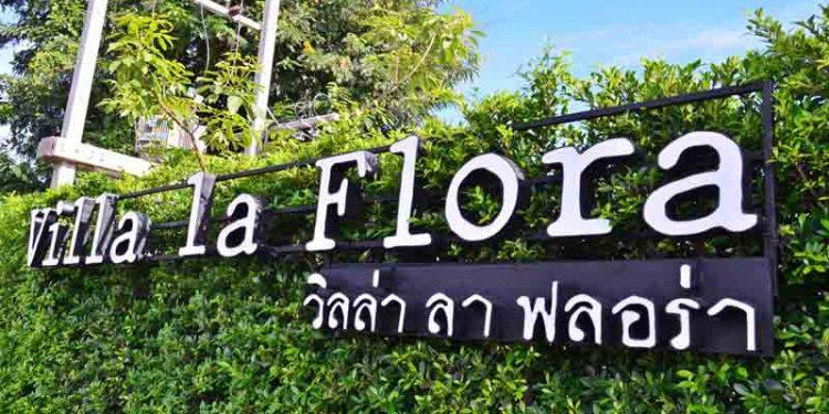 Villa-La-Flora