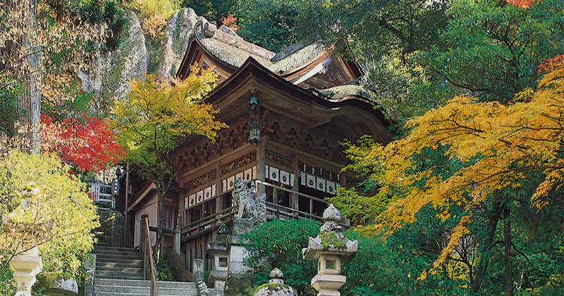 review-japan-Natadera-Temple